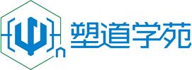 塑道学苑品牌官网
